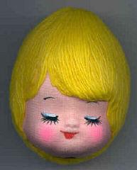 3 inch - Vintage -  Yarn head