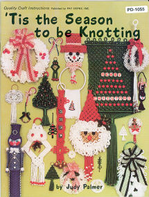 'Tis the Season to be Knotting